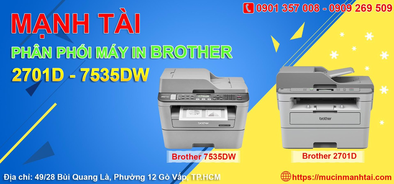 banner brother 7535+2701d